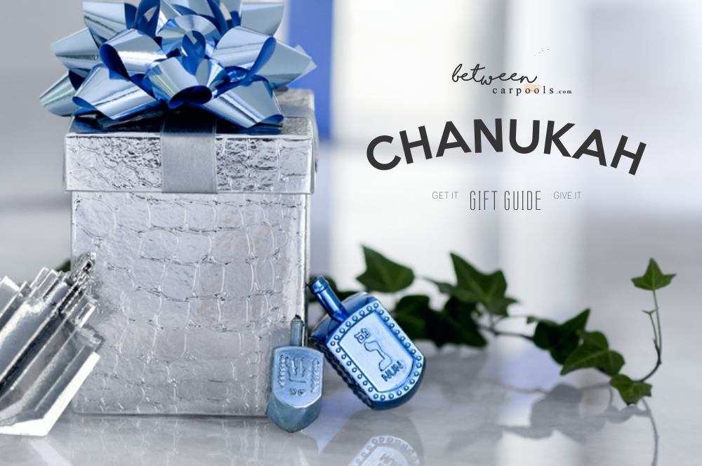 hannukah gift guide. Chanukah Gift Guide. What to get for hanukah? all on between carpools.com