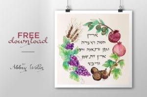 Free Download! Everyone's an Artist with Tu B'Shvat Paint-by-Number Pages