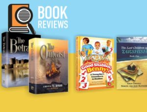 Searching for New Reads This Summer? We've Got a Few