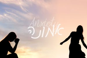 Can Anxiety Disorders and Emunah Co-Exist?