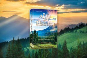 a life of bitachon by rabbi dwek