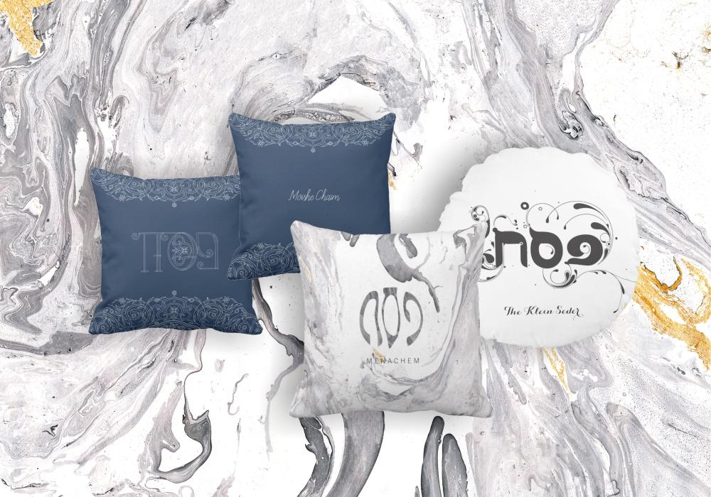 customized passover pillow