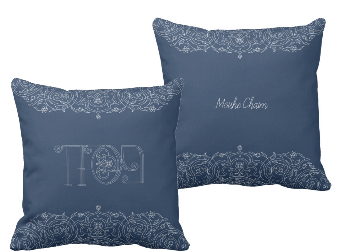 customized passover pillows