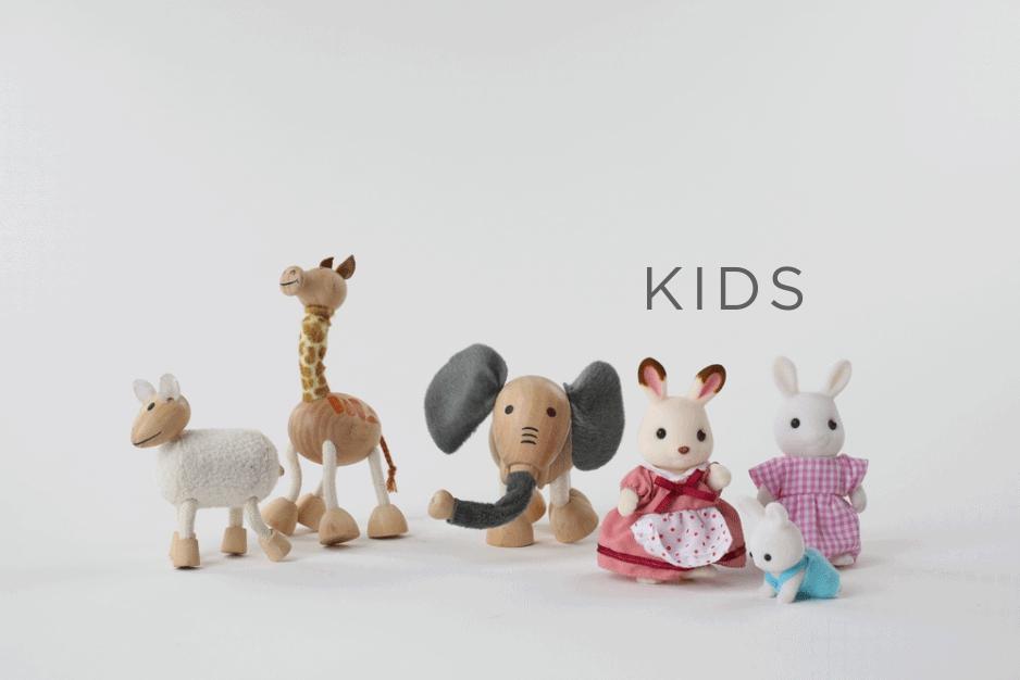 kid-fav