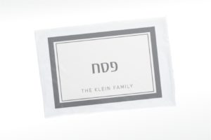 Our 2019 Pesach Seder Pillowcases, Pillows & Towels Are Here!