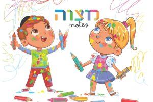 mitzvah notes