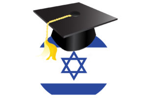 Where to Further Your Education in Israel