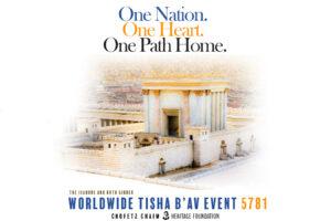 One Nation. One Heart. One Path Home : The Chofetz Chaim Heritage Foundation Tisha B'Av Event